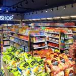 休閒旅遊/購物娛樂/超級市場、大賣場獅賣特進口零食專賣向上店