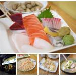 美食/餐廳/異國料理/日式料理名屋超低溫生魚片