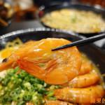 美食/餐廳/異國料理/日式料理鬼匠拉麵 北平店
