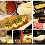 美食/餐廳/火鍋麻辣有鮮