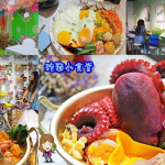 美食/餐廳/中式料理/麵食點心泡麵小食堂