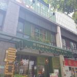 美食/餐廳/火鍋/涮涮鍋喜園涮涮鍋-林口歐風店