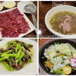 美食/餐廳/中式料理/中式料理其他南都溫體牛肉
