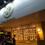 美食/餐廳/火鍋/涮涮鍋平凡五金行