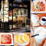美食/餐廳/異國料理/多國料理U優Cafe