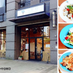 美食/餐廳/異國料理/義式料理美麗樹Meili Tree cafe