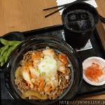 美食/餐廳/異國料理/異國料理其他吉野家五福店