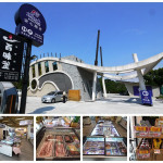 休閒旅遊/購物娛樂/超級市場、大賣場媽媽魚安心超市(明湖旗艦店)