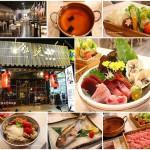 美食/餐廳/火鍋/涮涮鍋錦悅町涮涮鍋
