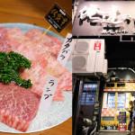 美食/餐廳/餐廳燒烤俺達の肉屋