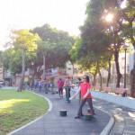 休閒旅遊/景點/公園成功公園