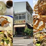 美食/餐廳/中式料理真口味烤鴨莊