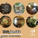 美食/餐廳/火鍋/涮涮鍋和光jamie's
