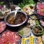 美食/餐廳/火鍋/麻辣鍋香嶽嶽極品麻辣鴛鴦鍋