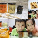 美食/攤販/異國小吃HoneyHunter蜂蜜獵人