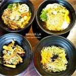 美食/餐廳/火鍋/麻辣鍋辣屋 川味冒菜