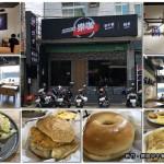 美食/餐廳/速食/早餐速食店樂咖早午餐