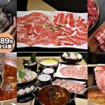 美食/餐廳/火鍋/火鍋其他肉多多火鍋 鳳山青年店