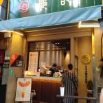 美食/餐廳/飲料、甜品龜記茗品
