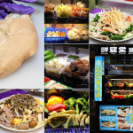 美食/攤販/台式小吃鮮鹽堂泰式鹹水雞 小琉球店