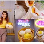 美食/餐廳/中式料理/麵食點心松包子Os桑的包子(興隆店)