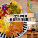 美食/餐廳/速食/早餐速食店茉尼的茉克家