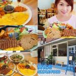 美食/餐廳/速食/早餐速食店簡食光