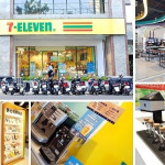 休閒旅遊/購物娛樂/超級市場、大賣場7-11(愛河門市)