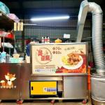 美食/攤販/台式小吃林園林臭豆腐-台中天字第一家