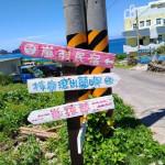 休閒旅遊/住宿/民宿嵐羽民宿