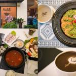美食/餐廳/火鍋/火鍋其他NABE廚房
