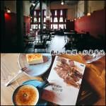 美食/餐廳/咖啡、茶/咖啡館國王。蝴蝶。秘密基地(新店鋪)