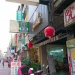 美食/餐廳/異國料理山越拉麵