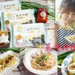美食/餐廳/中式料理/小吃高雄左營菜市仔嬤汾陽餛飩