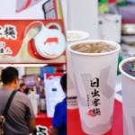 美食/攤販/冰品、飲品日出客棧-牧場鮮奶達人(大慶夜市)