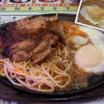 美食/餐廳/異國料理/美式料理米老鼠牛排館