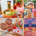 美食/餐廳/飲料、甜品/飲料、甜品其他沐朵創意時尚茶飲