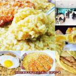美食/餐廳/速食/早餐速食店尚軒早午餐