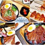 美食/餐廳/異國料理/日式料理大河屋-微風信義店