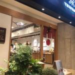 美食/餐廳/烘焙/麵包坊一禾堂 - 復北店 YIIHOTANG