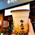 美食/餐廳/飲料、甜品珍煮丹彰化站前店