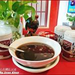 美食/餐廳/飲料、甜品青葉食品工業股份有限公司-『青葉食品有機紅豆湯』