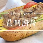 美食/餐廳/速食/早餐速食店晨間廚房/四維旗艦店