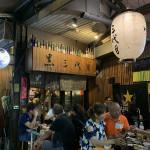 美食/餐廳/中式料理黑三代目