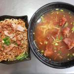 美食/餐廳/中式料理翠綠軒麵食館