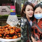 美食/餐廳/中式料理台糖台北會館-甜心餐廳