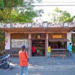 休閒旅遊/景點/觀光農場Alida/米86在織羅部落
