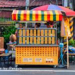 美食/攤販/台式小吃揪揪丸飯糰永康中華店