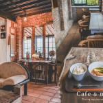 美食/餐廳/中式料理Cafe & me