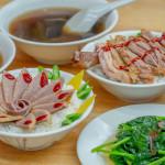 美食/餐廳/中式料理/小吃鍾予原味當歸鴨